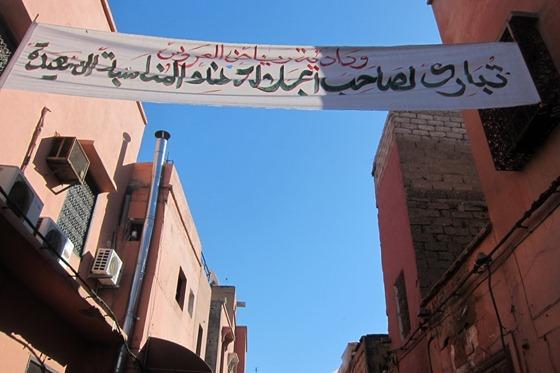 Marrakech 081