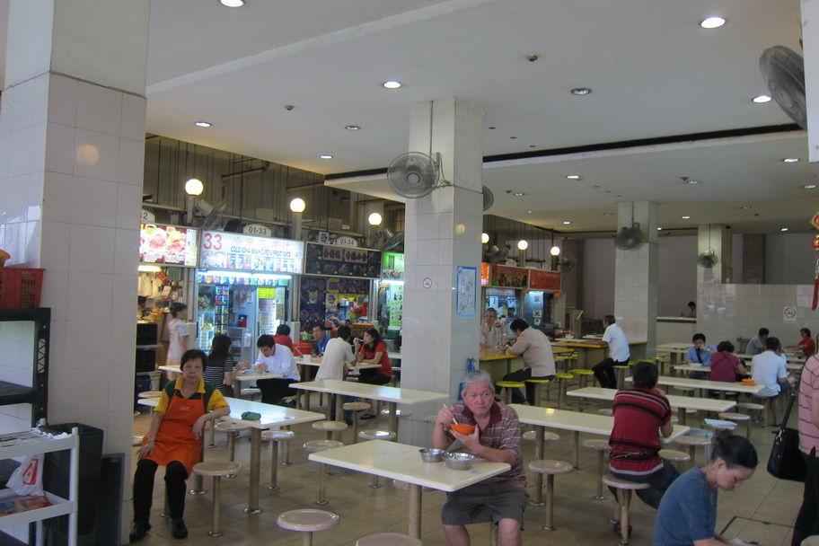 Amoy Street Food Centre How To Go