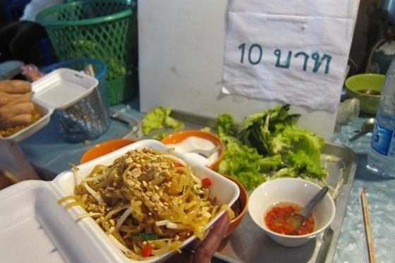 Chiang Mai 077
