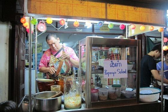 Chiang Mai 119