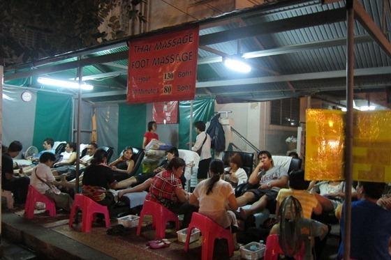Chiang Mai 302