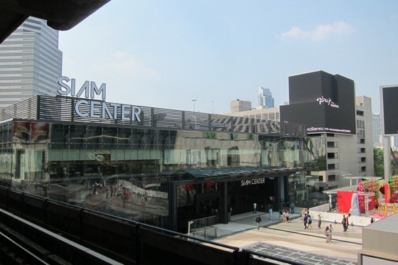 Mall 14
