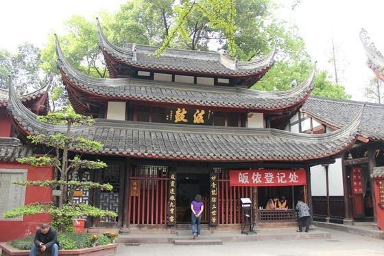 Chengdu 02