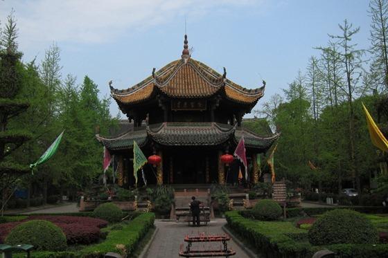 Chengdu 14