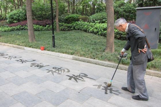 Chengdu 27