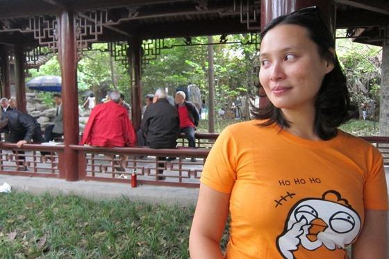 Chengdu 29