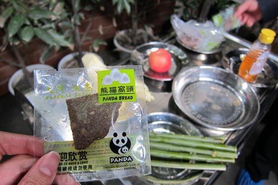 Chengdu 407