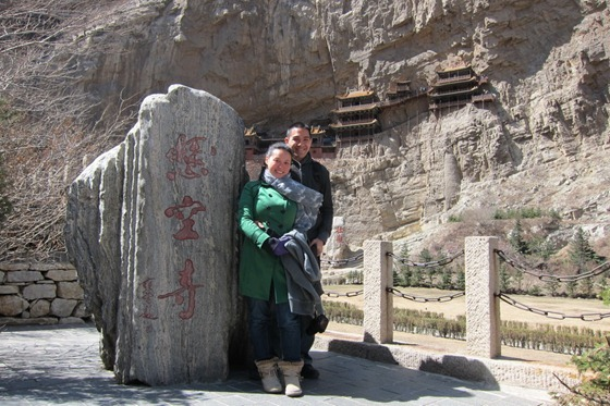 Datong, China - Hanging Monastery