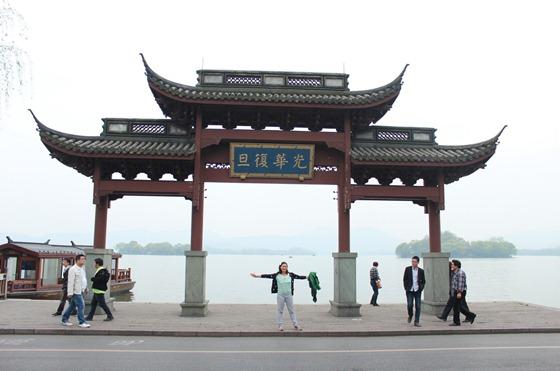 Hangzhou 05