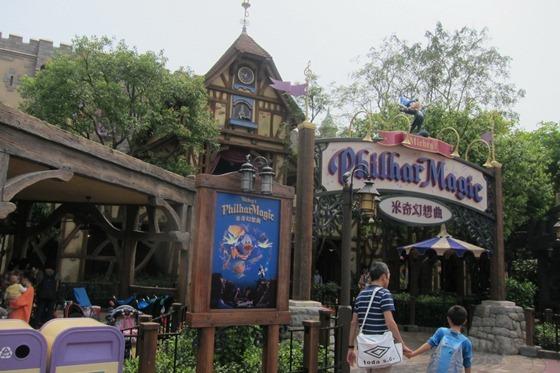 HK Disney 13