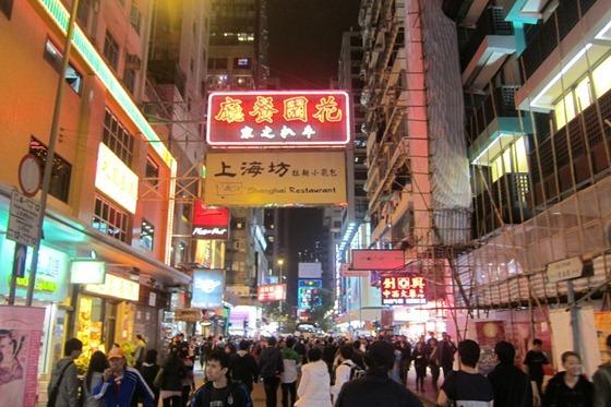 Hong Kong 022