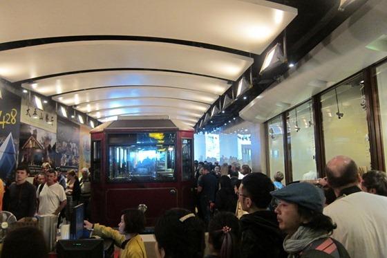 Hong Kong 086