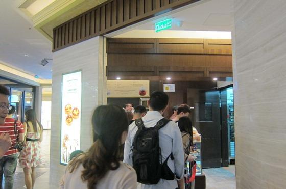 Other Macau 510