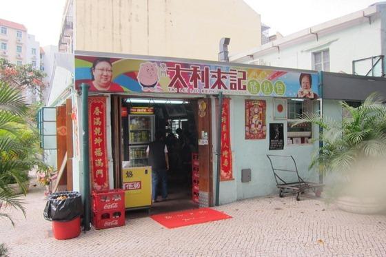 Other Macau 514
