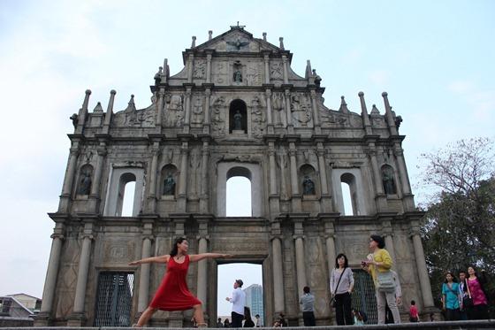 Other Macau 525
