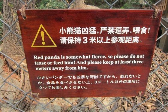 Pandas 17