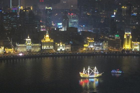 Shanghai 130