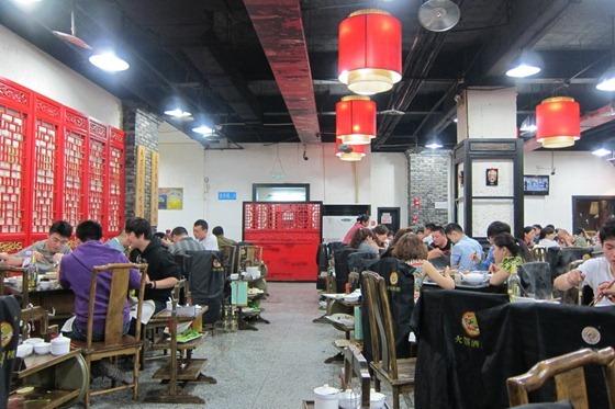 Sichuan Food 02