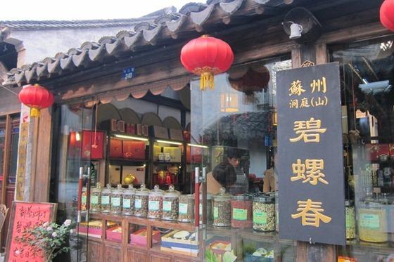 Suzhou 22