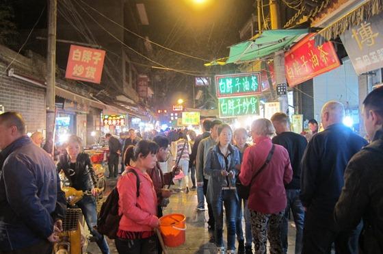 Xi'an Downtown 29