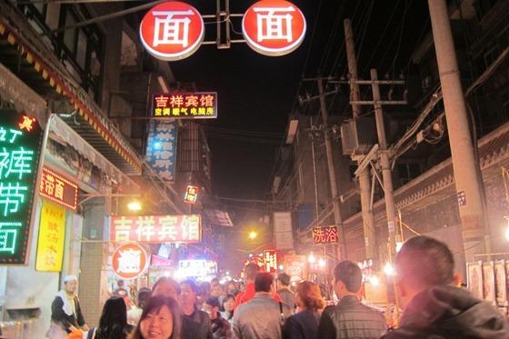 Xi'an Downtown 31
