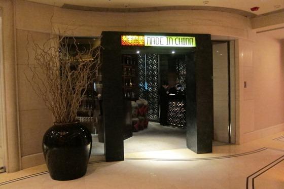 Beijing 122