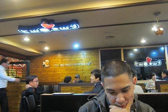 Chicken 03