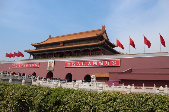 Forbidden City 001