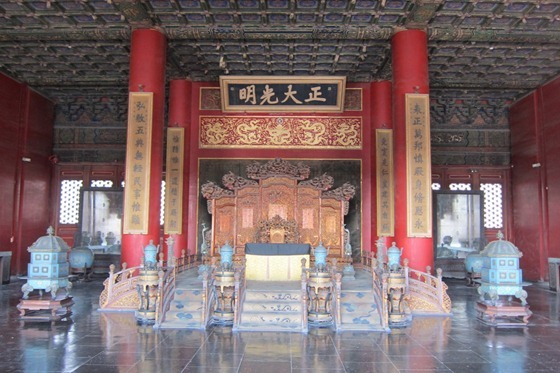 Forbidden City 008