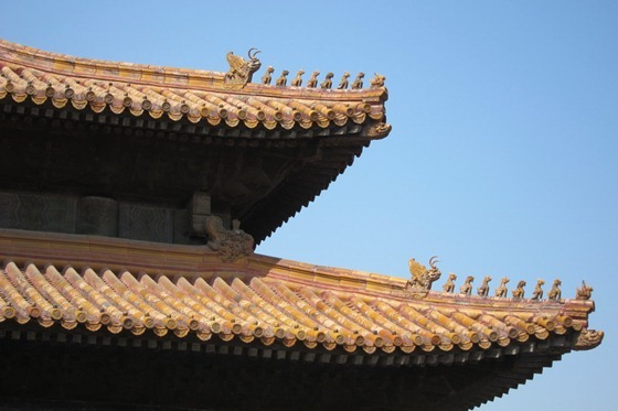 Forbidden City 009