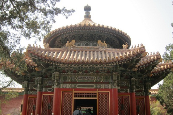 Forbidden City 012