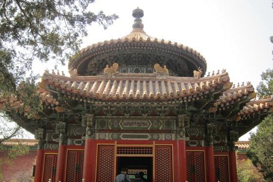 Forbidden City 012