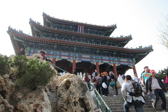 Forbidden City 015