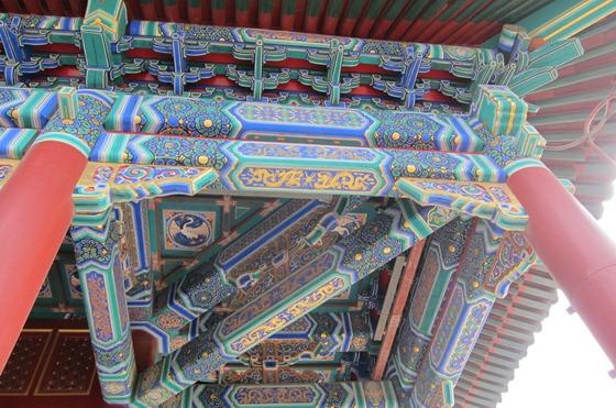 Forbidden City 017