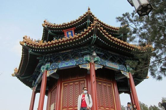 Forbidden City 018