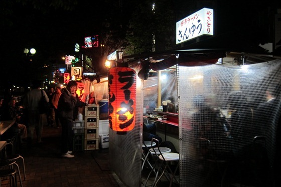 Fukuoka 066