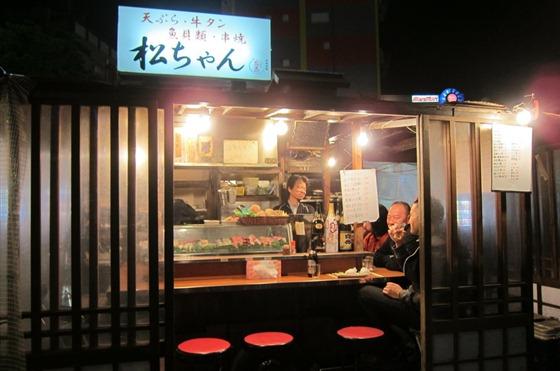 Fukuoka 075
