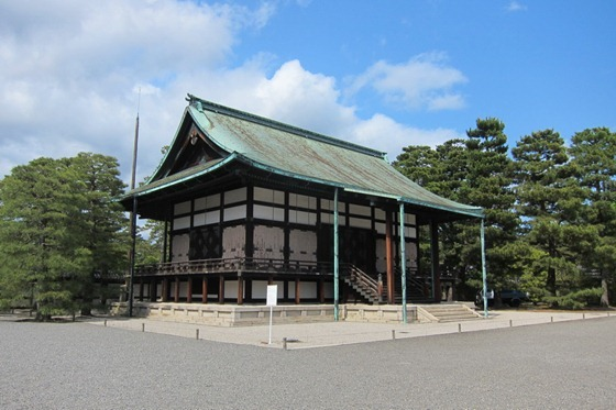 Imperial Palace 11