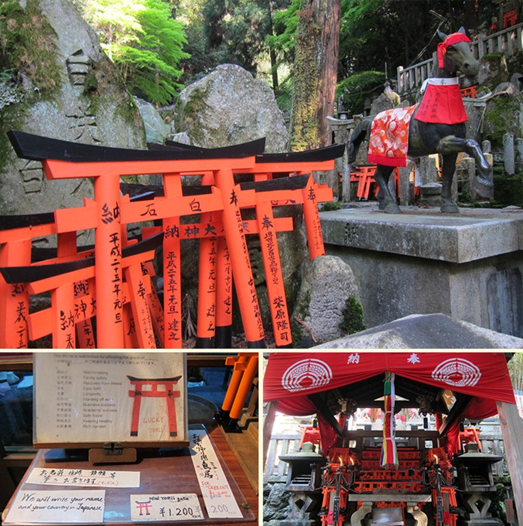 Inari Mini Gates 2