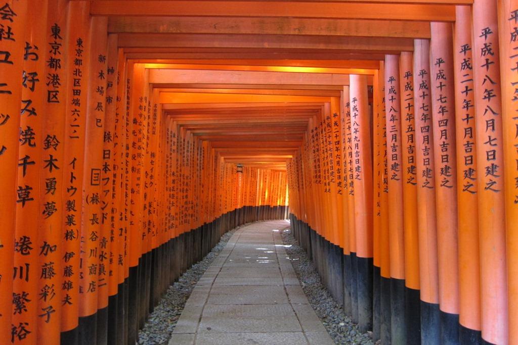Inari Shrine 19