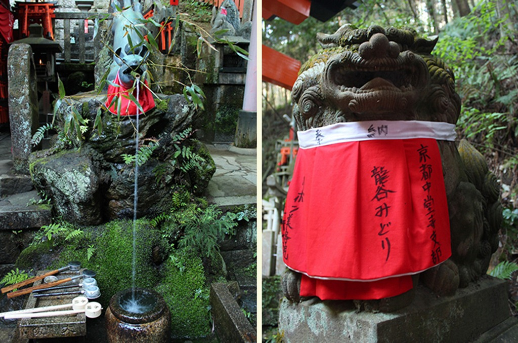 Inari Shrine Creatures
