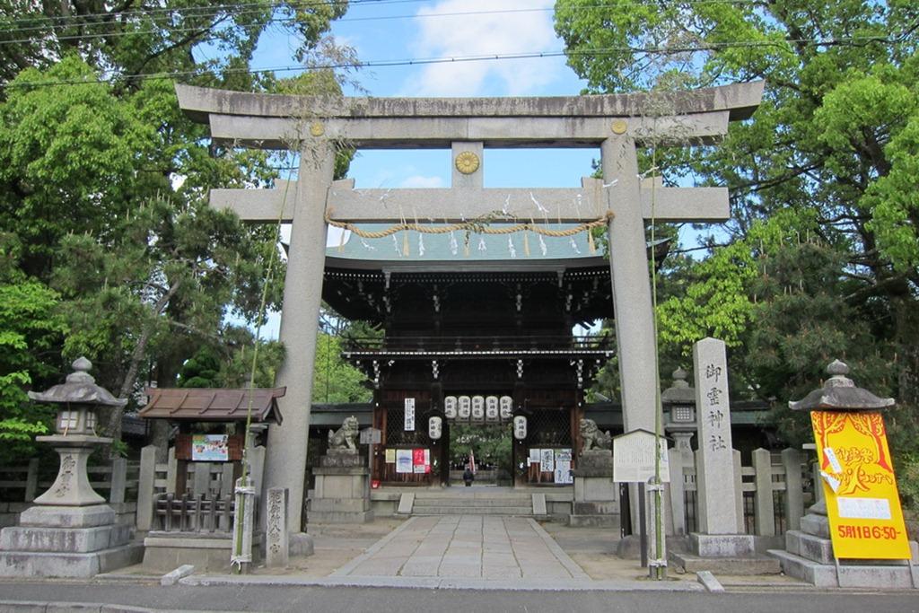 Kyoto 1063
