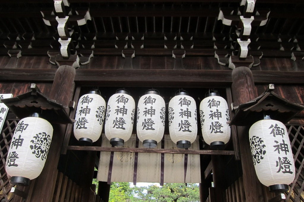 Kyoto 1066