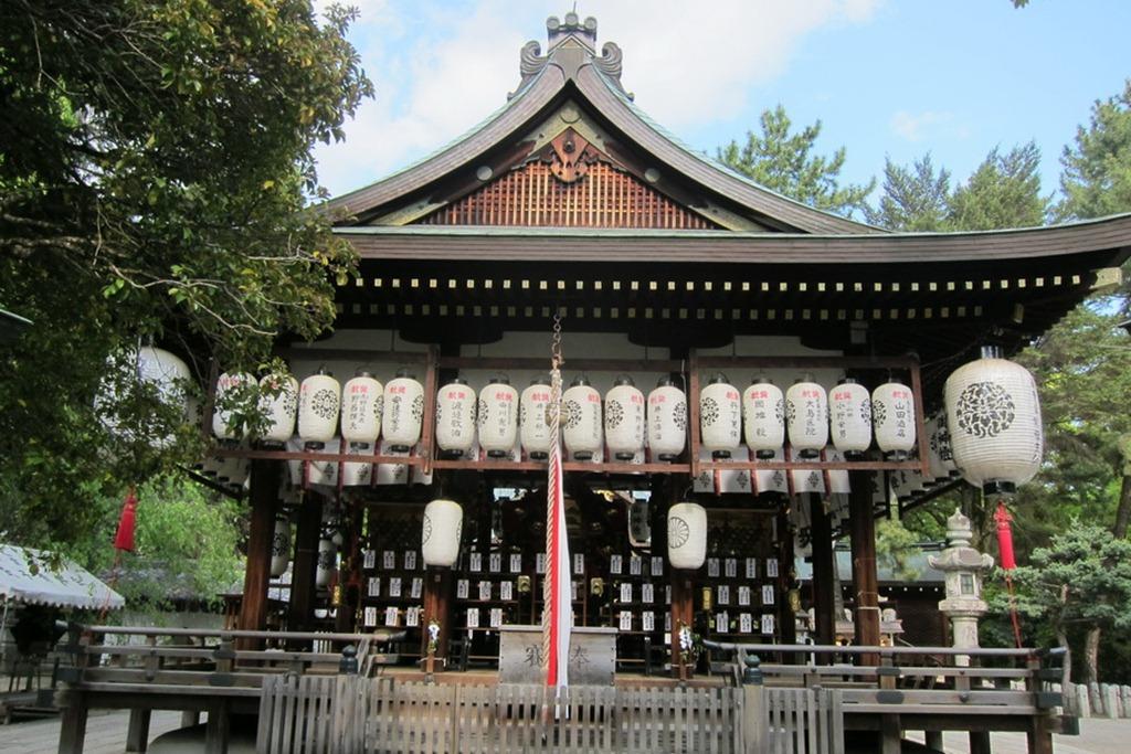 Kyoto 1067