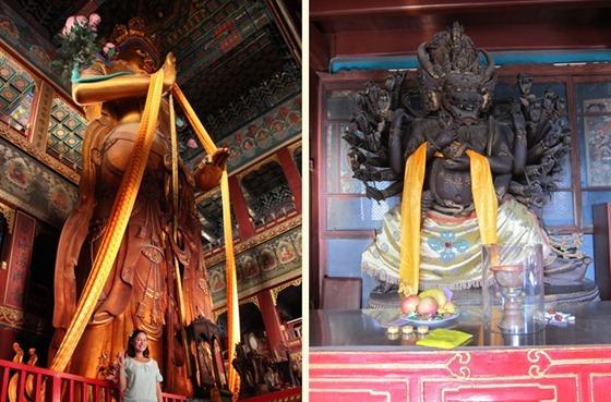 Lama - Big Buddha