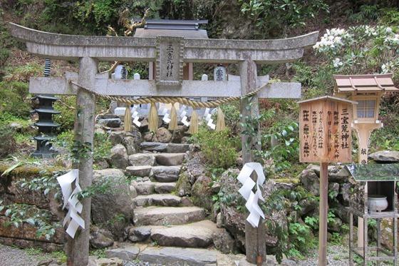 Mount Kurama 08