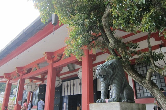 Mount Kurama 16