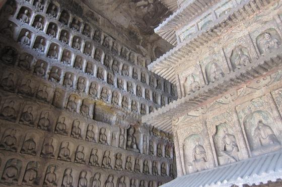 Pagoda Cave