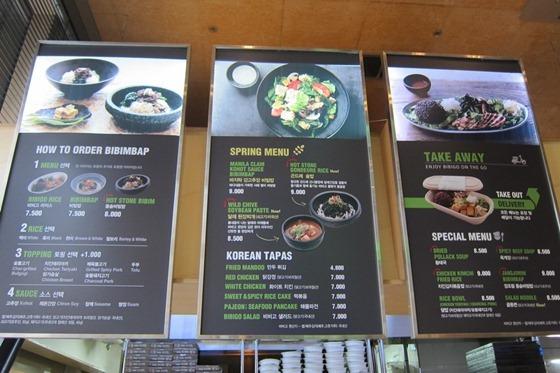 Seoul Food 15
