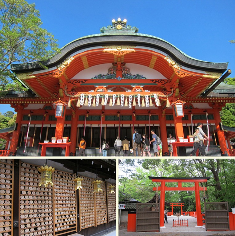 Shimgamo Shrine